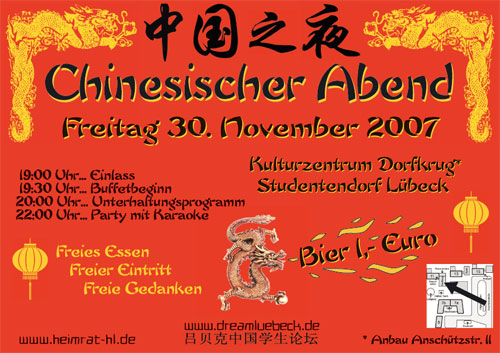 chinaparty-30_10_2007_druck.jpg